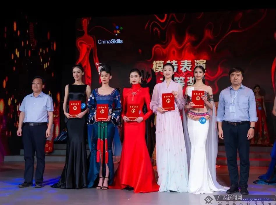 南宁一职校黄靖鈺荣获国赛中职组模特表演赛二等奖