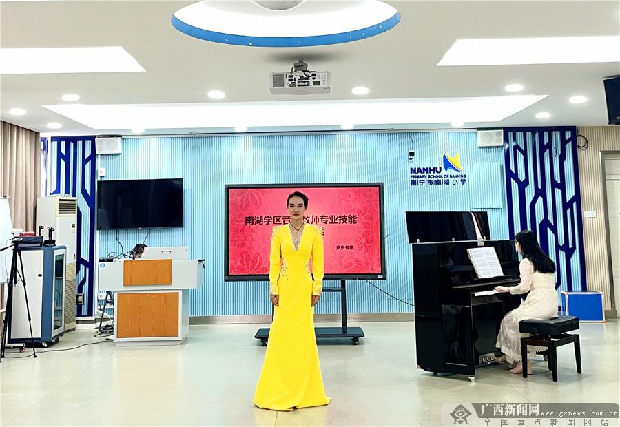 南宁市青秀区南湖学区开展音乐教师专项技能比赛 建设优质教师团队