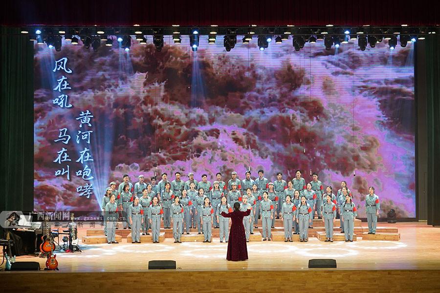 唱响百年辉煌 南宁师范大学举行红色经典诗唱晚会