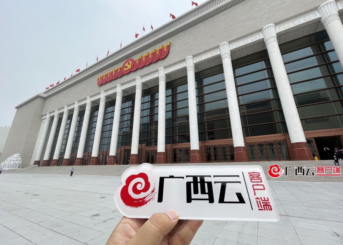 记者探访中国共产党历史展览馆:红色殿堂讲述湘江血战