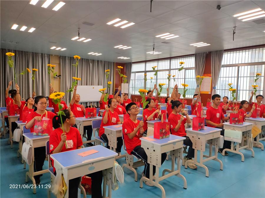 为青春加油让梦想绽放 南宁市仙葫学校举行2021年中考送考仪式