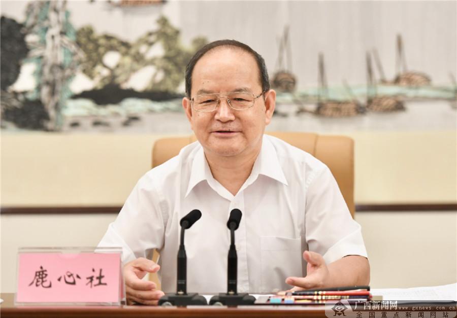 鹿心社主持召开自治区党委审计委员会第四次会议 蓝天立出席
