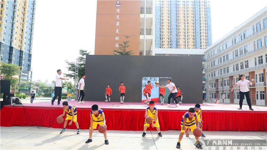 盘古路小学: 500余名新生穿过追梦之门开启崭新校园生活