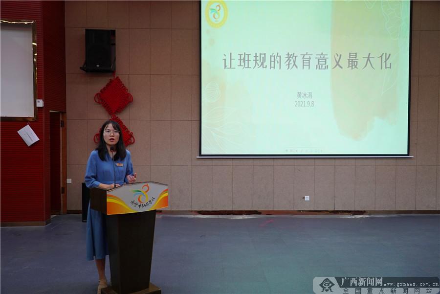 南宁市仙葫学校:如何成为更好的班主任?听班主任谈经验