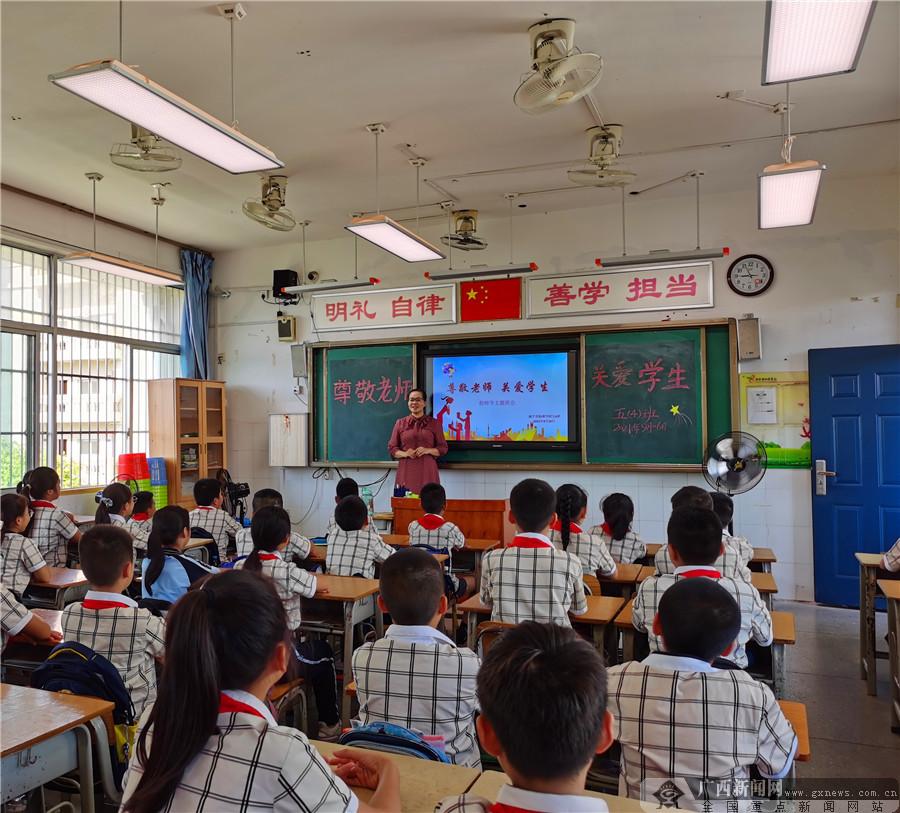 仙葫学校让爱流动 教师节既是尊师日又是爱生日