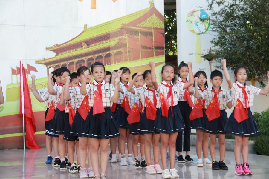 盛世中国了不起!南湖小学海茵校区师生欢度国庆