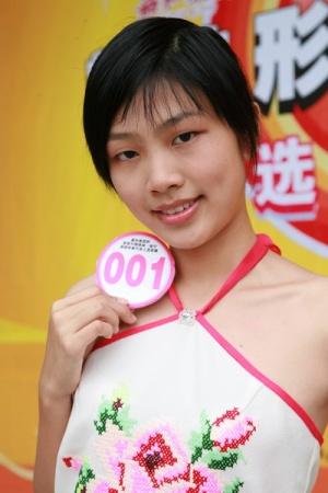 2006南宁市旅游形象代言人选拔大赛选手简介
