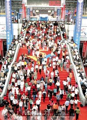 10万市民喜逛博览会
