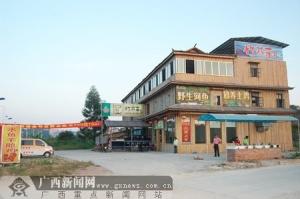 南宁:竹林丰酒家