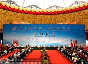 本届博览会签订国际经济合作项目76个