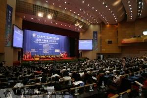 商务与投资峰会经贸与物流合作论坛在邕举行