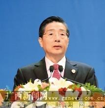 郭声琨在商务与投资峰会上的致辞