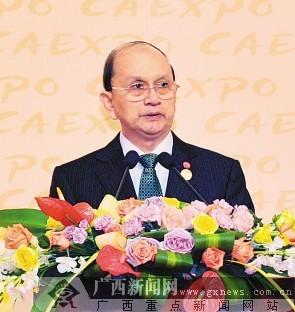 吴登盛在第九届博览会开幕式上的致辞