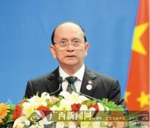 吴登盛在商务与投资峰会上的致辞