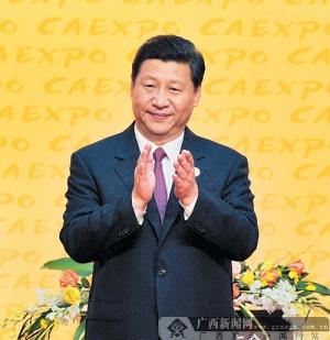 习近平出席第九届博览会开幕式
