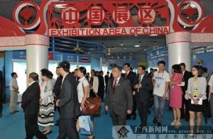 中国-东盟职业教育联展在广西科技馆展出