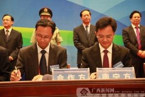 邕宁区成功签约3个项目总金额达44.2亿元