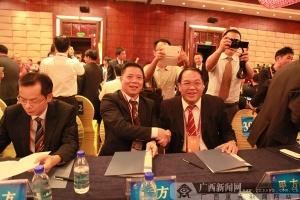 博览会国内合作项目 邕宁签约总金额达6亿元