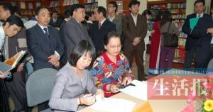 孙梅:促进中国-东盟文化交流