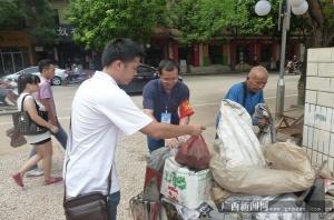 谢思成:邕宁蒲庙镇蒲津社区美丽工作排头兵