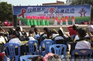 邕宁区举行世界艾滋病日宣传活动