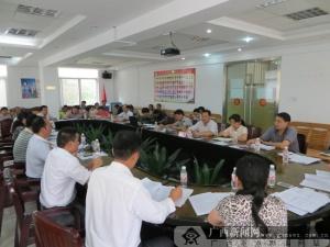 邕宁区蒲庙镇组织召开群众路线专题讨论会
