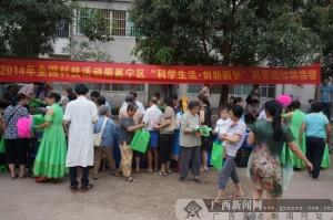 邕宁区科普进社区 互动式宣传获群众喜爱