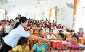 邕宁区法院教育局联手护蕾 教女生防性侵