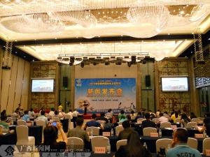 2014柳州国际水上狂欢节将于国庆激情上演(图)
