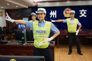 柳州交警版小苹果:热舞普及交通安全