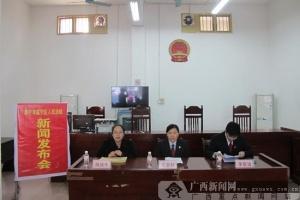 邕宁区法院大力提升司法透明指数