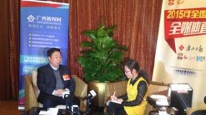 中国信心-全国两会专题报道