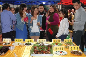 乐业旅游美食展:品美食 评美食