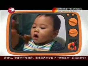 萌宝秀:吃货宝宝+女汉子