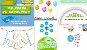 【桂刊】第12届中国-东盟博览会、中国-东盟商务与投资峰会成功举办