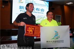 2015柳州国际内河帆船赛明日柳江河鸣锣