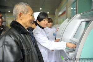 红豆新闻捞:南宁启动诊疗一卡通 就诊不用排长队