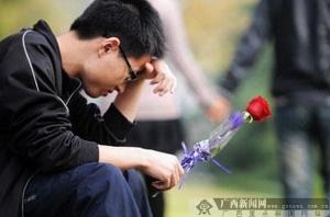 红豆新闻捞:中国11大光棍高校桂林理工大暂排16名