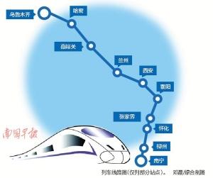 红豆新闻捞:南宁将有特快列车直达乌鲁木齐!