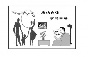 """广西寻找""""最美家庭""""活动聚焦廉政家庭文化建设"""