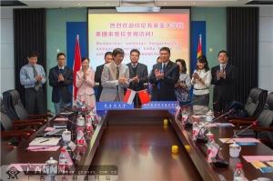 柳铁职院与印尼苏莱亚大学签署联合办学合作协议