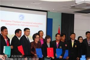 柳州铁道职业技术学院60年发展纪实