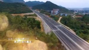路建集团马平高速宣传片