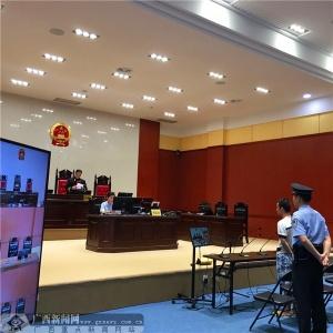国际禁毒日 柳州中院集中宣判4起毒品犯罪案