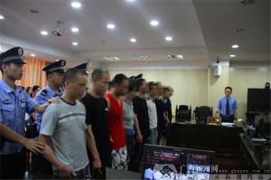 柳南法院公开集中宣判13起涉毒案件