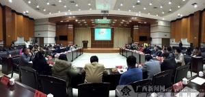 《桂声》时评研讨会在贵港举办