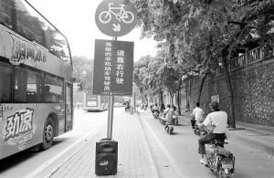 南宁交警部门促进电动自行车精细化管理