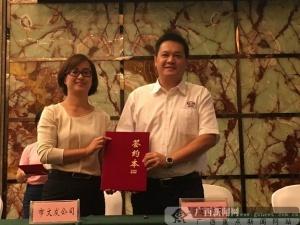 2016柳州国际水上狂欢节举行新闻发布暨招商推介会