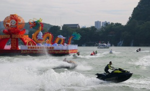高清:2016ag电子游艺官网国际水上狂欢节盛大开幕