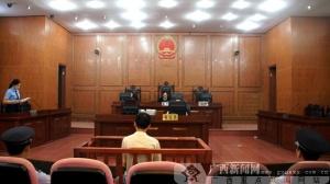 田东县法院公开审理首例拒执罪